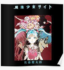 Mahou Shoujo Site horror Poster