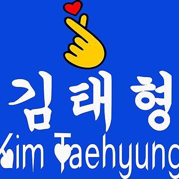 ♥♫Love Kim TaeHyung (V)-BTS-Bangtan Boys  by Fantabulous