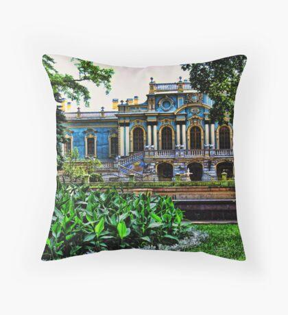 Marinskij Palace, Kiev Throw Pillow