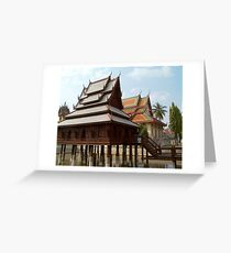 Thai Library Greeting Card