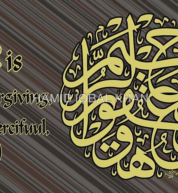 Wahuwal Ghafur urraheem calligraphy painting by HAMID IQBAL KHAN