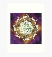 Al Rahman Allamal Quraan  Calligraphy painting Art Print