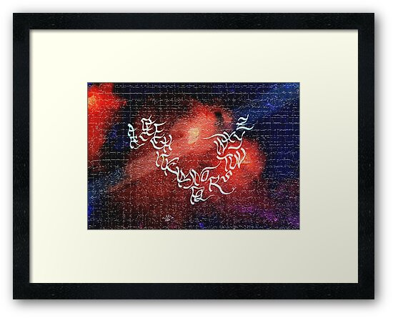 English Calligraphy ABC Design Painting by HAMID IQBAL KHAN
