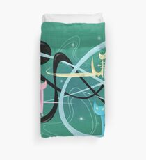 Atomic Rocket Cats In Space Duvet Cover
