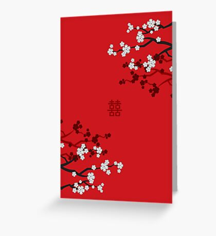 White Sakura Cherry Blossoms on Red and Chinese Wedding Double Happiness Greeting Card