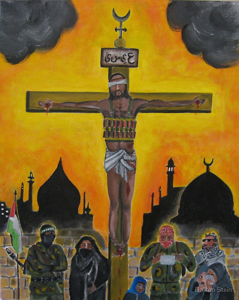 Shahid (Martyr)  by Darren Stein
