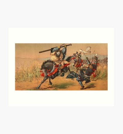 The Tenkei era Samurai revolt Art Print