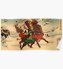Samurai on horseback Poster