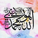 Allaho rabbi  Shahadah La ilaha ill Allah Painting by HAMID IQBAL KHAN