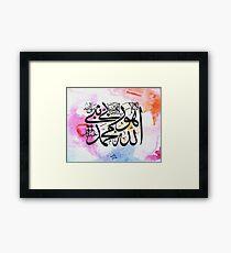 Allaho rabbi  Shahadah La ilaha ill Allah Painting Framed Print
