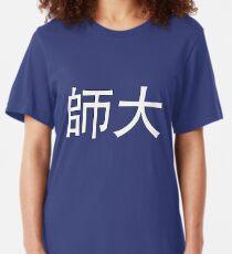 Shida 師大 Slim Fit T-Shirt