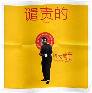Kung Fu Kenny - DAMN. Poster Artwork Poster