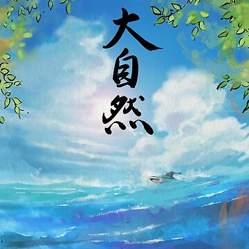 Ocean, the Great Nature - Japanese Calligraphy by Mycks