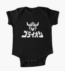 Voltron / Golion Kids Clothes