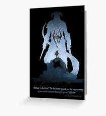 Dragonborn Greeting Card