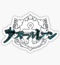 azur lane Sticker