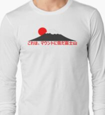 It's Snowing On Mt. Fuji-san (Japanese) T-Shirt