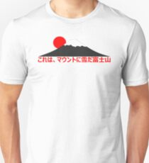 It's Snowing On Mt. Fuji-san (Japanese) Unisex T-Shirt
