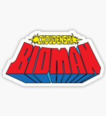 Bioman Stickers | Redbubble