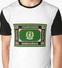 Flag of Iran Ministry of Defense and Armed Forces Logistics Graphic T-Shirt