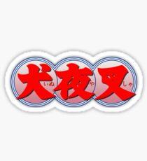 INUYASHA LOGO Sticker