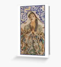 Church of the Annunciation ~ Nazareth Greeting Card