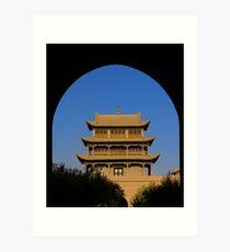 Jia Yu Fortress, China Art Print
