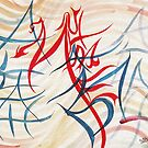 English Calligraphy Allah Muhammad name Painting by HAMID IQBAL KHAN