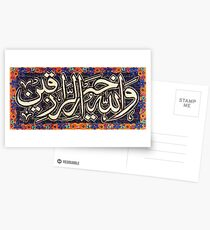 Wallahu Khairur Raziqin Calligraphy Painting Postcards