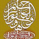 wahuwal ghafoor ur raheem by HAMID IQBAL KHAN