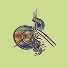 Rabbey Zidni ilma Calligraphy  design                     by HAMID IQBAL KHAN