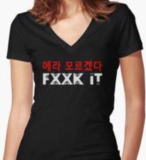 ♫♥ټFUCK IT-FXXK IT-Love BigBang Foreverټ♥♪ Women's Fitted V-Neck T-Shirt