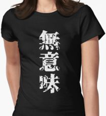 Meaningless in Japanese Kanji - Muimi Women's Fitted T-Shirt