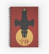 Firefly - Serenity Silhouette - Joss Whedon Spiral Notebook