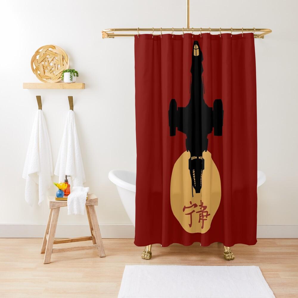 Firefly - Serenity Silhouette - Joss Whedon Shower Curtain