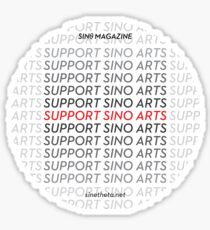 Sine Theta Magazine - Support Sino Arts Sticker