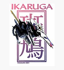 Ikaruga Photographic Print
