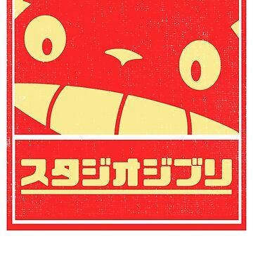 Ghibli by huesitos1977