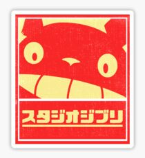 Ghibli Sticker