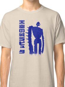 The Golem Classic T-Shirt