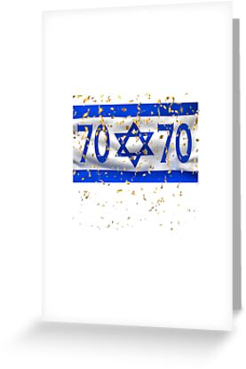 Israel Independence Day 70s Birthday With Flag Gift By Reutmor