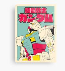 RX-78-2 Gundam Metallbild