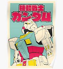 RX-78-2 Gundam Poster