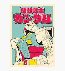 RX-78-2 Gundam Fotodruck