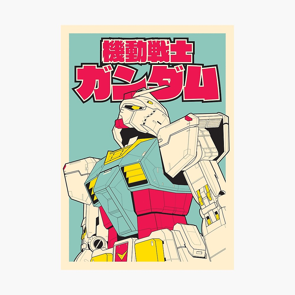 RX-78-2 Gundam Photographic Print