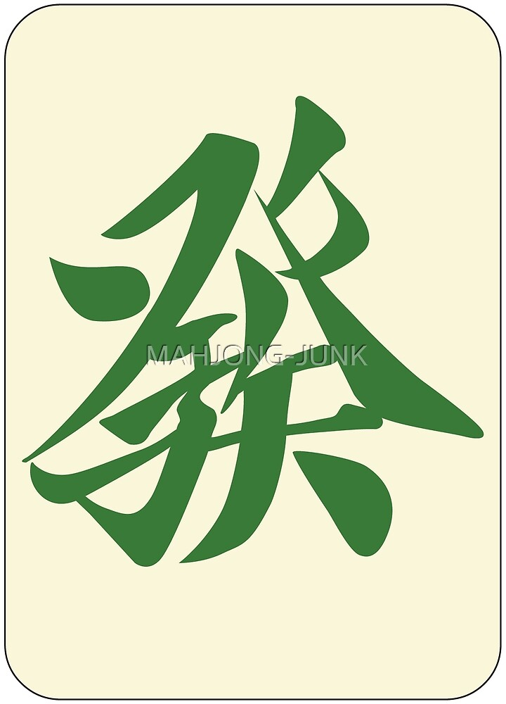 Green Dragon -MAHJONG TILE- by MAHJONG-JUNK