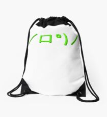 Questioning kaomoji emoticon Drawstring Bag