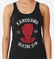 Camiseta con espalda nadadora Camisa de gimnasio de boxeo Kamogawa - diseño vintage