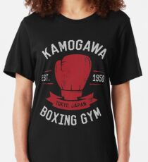 Kamogawa Boxing Gym Shirt - Vintage Design Slim Fit T-Shirt