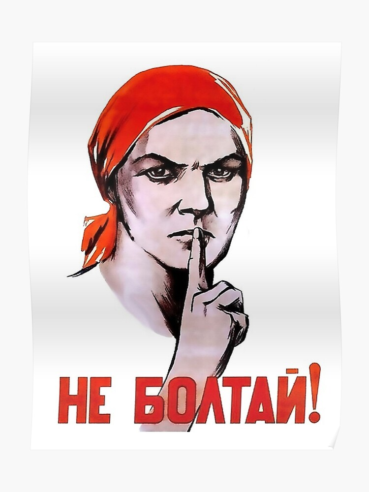 d52906d3bec No hable, cartel soviético de propaganda de la Segunda Guerra Mundial Póster
